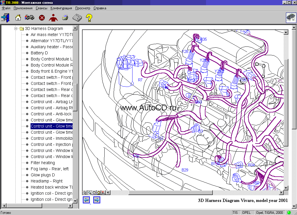 vivaro wiring diagram   21 wiring diagram images